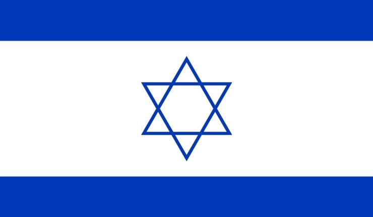 Schimb de experiență în Israel, Tel Aviv