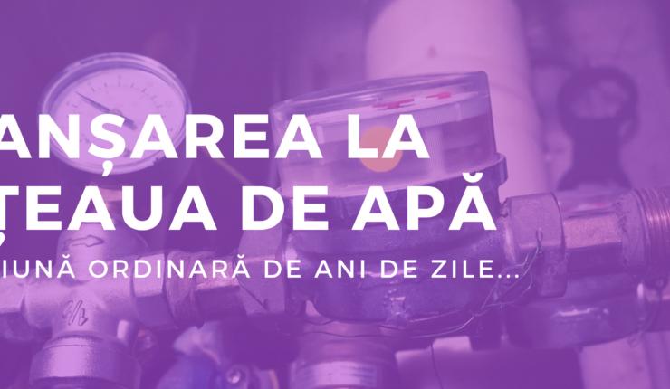 Proiect de branșare a cetățenilor la REȚEAUA DE APĂ și dezvoltarea REȚELEI de CANALIZARE